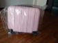 条纹17寸行李箱