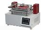 QB/T5084箱包扣件试验机